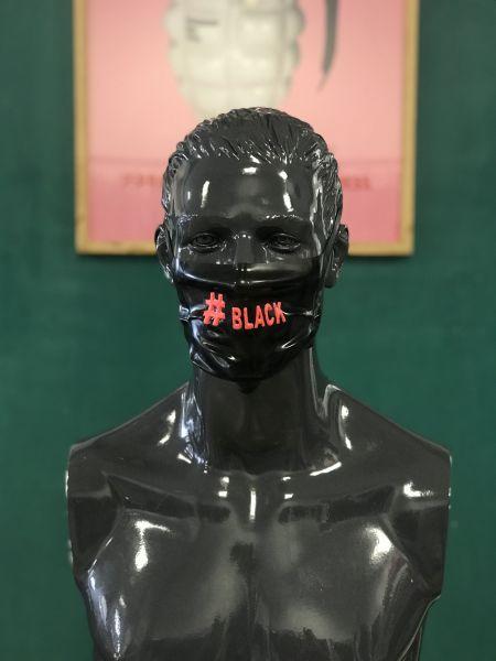 Gesichtsmaske #Black