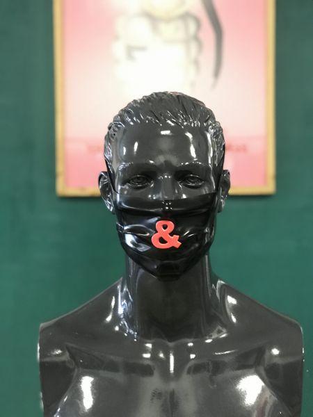 Gesichtsmaske ?