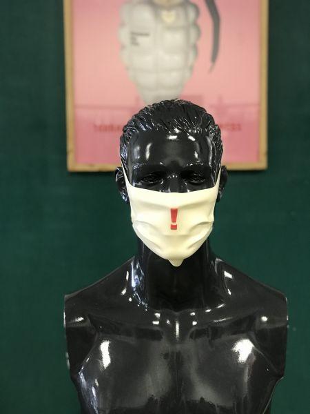 Gesichtsmaske !